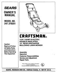 Craftsman lawn mower manual 1